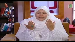 مودة ورحمة - حق الوالدين - الدكتورة عبلة الكحلاوي