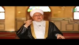 من حياة النبي -  خائنة الأعين - الشيخ العلامة محمد عبد الباعث