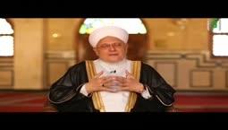 من حياة النبي - لا أمن من مكر الله  -  الشيخ العلامة محمد عبد الباعث