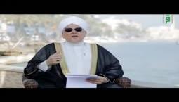 من حياة النبي -  قبول شفاعة الأخيار -  الشيخ العلامة محمد عبد الباعث