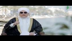 من حياة النبي  - السؤال عن البر والإثم  - الشيخ العلامة محمد عبد الباعث