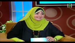 مودة ورحمة  - العنوسة  -  الدكتورة عبلة الكحلاوي