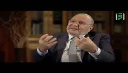 عطر السنة -  الإحسان ج2- الدكتور محمد راتب النابلسي