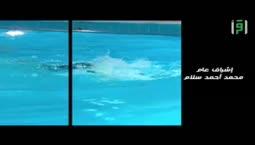 أكسجين ج3 - الحلقة 6 - تقديم نور الدين زكارنة