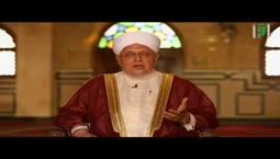 من حياة النبي -  فضل خديجة عند ربها  - الشيخ العلامة محمد عبد الباعث