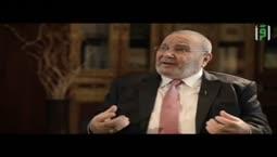 عطر السنة   - حق الجار ج1-   الدكتور محمد راتب النابلسي