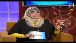 مودة ورحمة - المرأة والإعلام  - الدكتورة عبلة الكحلاوي