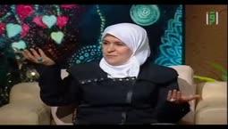 قلوب حائرة_فتاة فقيرة - الدكتورة رفيدة حبش