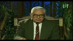 في رحاب الأحاديث القدسية  - البصر  - الشيخ محمد متولي شعراوي