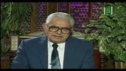 في رحاب الأحاديث القدسية  - النمل  - الشيخ محمد متولي شعراوي