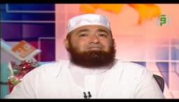 هدايا النبي  - الحلقة 9  - هدية أنس بن مالك - الشيخ محمود المصري