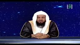 مواقع النجوم  - سورة الفاتحة ج7 - الشيخ محمد الشنقيطي
