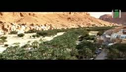 وادي حضرموت ج1