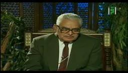 في رحاب الأحاديث القدسية -  السماوات والأرض -  الشيخ محمد متولي شعراوي