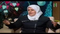 قلوب حائرة _ العنف _ الدكتورة رفيدة حبش