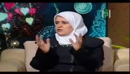 تأخر الزواج - قلوب حائرة - الدكتورة رفيدة حبش