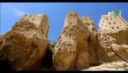 وادي العجائب والأسرار ج1  - وادي حضرموت الأرض والإنسان