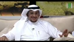 """بدر الصالح نجم """"إيش اللي"""" في مقابلته مع برنامج أسرار - قناة إقرأ الفضائية"""