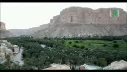وادي العجائب والأسرارج2  حضرموت الأرض والإنسان