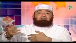 هدايا النبي -  الحلقة 11 -  هدية  عبدالله بن مسعود  -  الشيخ محمود المصري
