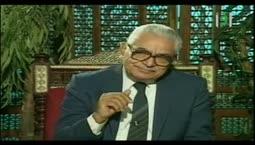 في رحاب الأحاديث القدسية -  وقود الشمس -  الشيخ محمد متولي شعراوي