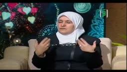 قلوب حائرة  الدكتورة رفيد حبش - العمل في الخارج للمرأة