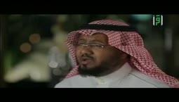 فلنتدبر - الحلقة 10- الركون في الدنيا - تقديم خالد عبد الكافي