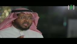 فلنتدبر -  الحلقة 1  - التسليم لله -  تقديم خالد عبد الكافي