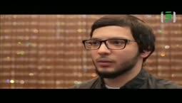 فلنتدبر  - الحلقة2  - االله قريب مجيب  -  تقديم خالد عبد الكافي