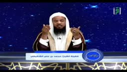مواقع النجوم  - سورة البقرة ج9 -  الشيخ محمد الشنقيطي