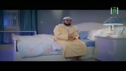 يوم وليلة - اداب النوم 2