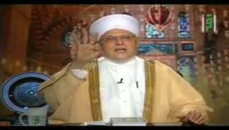 اشراقات قرآنية _القرآن شفاء ورحمة
