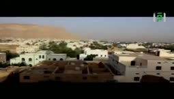 وادي حضرموت الأرض والإنسان سيئون الطويلة
