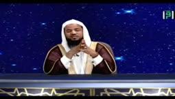 مواقع النجوم - سورة البقرة ج10- الشيخ محمد الشنقيطي