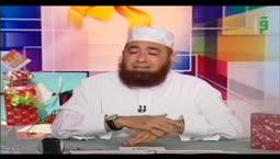 هدايا النبي -  الحلقة 14  - هدية حمزة بن عبد المطلب  - الشيخ محمود المصري