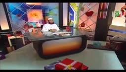 هدايا النبي - الحلقة الخامسة - هدية طلحة بن عبيد الله - الشيخ محمود المصري