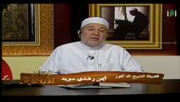 الإتقان لتلاوة القرآن -  سورة المائدة من -46 إلى 50  - الدكتور أيمن رشدي سويد