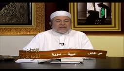 الإتقان في تلاوة  القرآن -  سورة النساء 25/1/2014