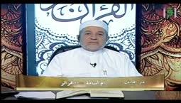 الإتقان لتلاوة القرآن -  سورة الأنعام من 1 إلى 8 - الدكتور أيمن رشدي سويد