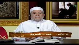 الإتقان لتلاوة القرآن -  سورة المائدة من51 إلى 57 - الدكتور أيمن رشدي سويد