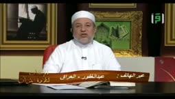 سورة النساء  102إلى 105 -  منظومة المفيد في التجويد - الدكتور أيمن رشدي سويد -الإتقان لتلاوة القرآن