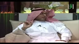 عقد الياسمين  - جنوح الأحداث  - مع وائل باداوود وإعتدال إدريس