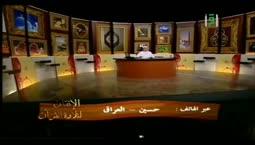 الإتقان لتلاوة القرآن - سورة النساء من 171 إلى 175 - منظومة المفيد في التجويد