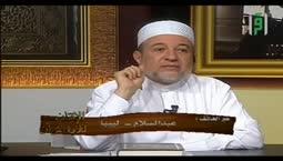 """الإتقان لتلاوة القرآن """"آيات سورة النساء من 12 """"14"""
