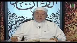 الإتقان لتلاوة القرآن -  سورة الأنعام من 53 إلى 59 - الدكتور أيمن رشدي سويد