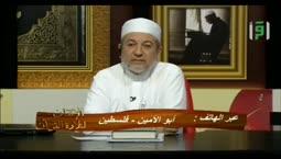الإتقان لتلاوة القرآن  - سورة النساء من 80 إلى 86
