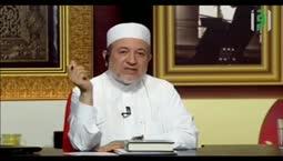"""الإتقان لتلاوة القرآن """"آيات سورة النساء من 52 - 59"""