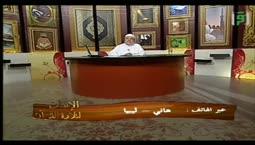 الإتقان لتلاوة القرآن  - سورة المائدة من 58  - 64  - الدكتور أيمن رشدي سويد