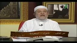 الإتقان لتلاوة القرآن -  سورة المائدة من الآية 24 إلى 31  - منظومة المفيد في التجويد