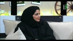 عقد الياسمين -  أطفال الطلاق - وائل باداوود والإستاذة إعتدال إدريس